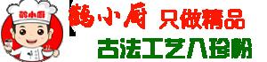 脾虚的调理方法hangaoshijia.com_脾胃有火怎么调理_脾胃不好的症状有哪些_鹤小厨-孩子爱生病多数是由积食引起的