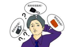 失眠会导致记忆力衰退