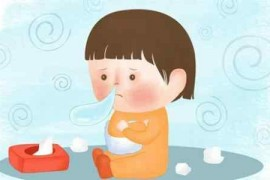 孩子老爱感冒是什么原因、孩子反复感冒是怎么回事、怎么调理?
