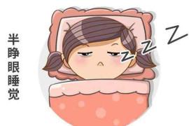 孩子睁眼睛睡觉是怎么回事?