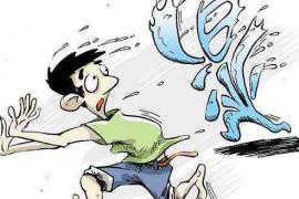 这三个坏习惯会加重你体内的湿气