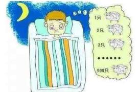 教你如何解决旅游失眠症