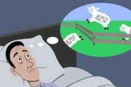 这个催眠法 饮水3分钟睡着