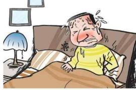 如何缓解身体湿气重导致的身体疲劳乏力很累