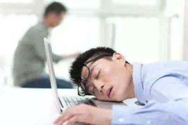 """整天犯困、永远睡不醒是""""脾乏""""惹的祸"""