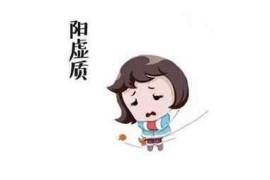 脾阳虚的症状有哪些、怎么调理、吃什么食物好?