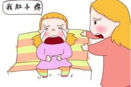 孩子长期肚子疼怎么回事?