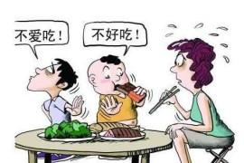 孩子挑食严重怎么办?