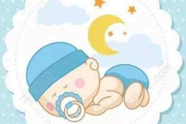 孩子睡觉半睁眼是怎么回事