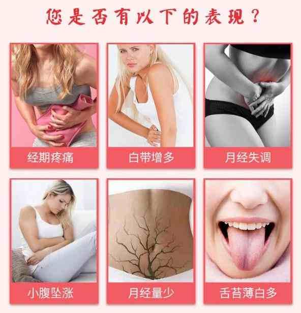 红糖姜枣膏的功效作用,什么时候喝最好,月经期间能喝吗,禁忌和适合人群1.jpg