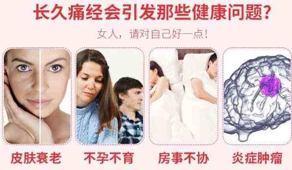红糖姜枣膏的功效作用,什么时候喝最好,月经期间能喝吗,禁忌和适合人群2.jpg