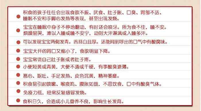 山楂六物膏价格,功效与作用,好不好,禁忌,鹤小厨山楂六物膏2.jpg