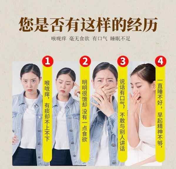 柠檬膏的功效和作用 喉咙痒 无食欲 口气 失眠