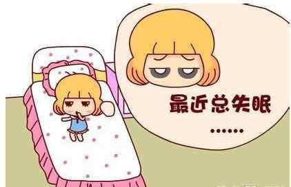 缓解失眠的小方法.jpg