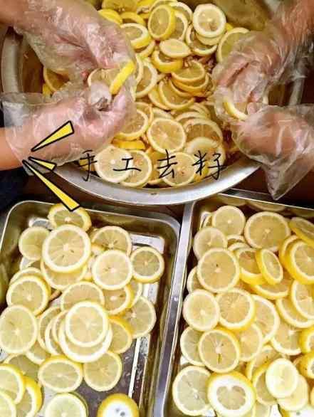 柠檬切片去籽
