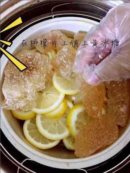 冰糖川贝柠檬膏的熬制方法1