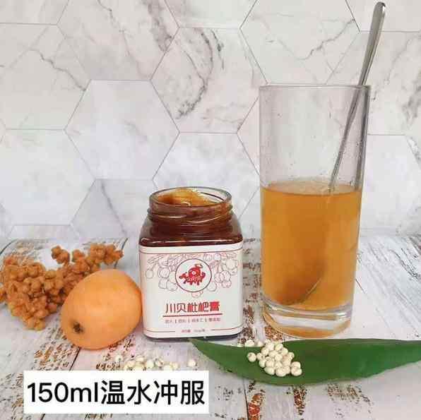 枇杷膏的功效与作用 川贝枇杷膏的吃法2