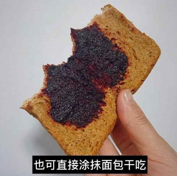 桑葚膏抹面包片2