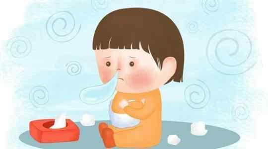 孩子老爱感冒是什么原因、孩子反复感冒是怎么回事、怎么调理?.jpeg