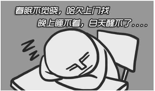 睡不醒是什么原因 浑身乏力是怎么回事.jpg