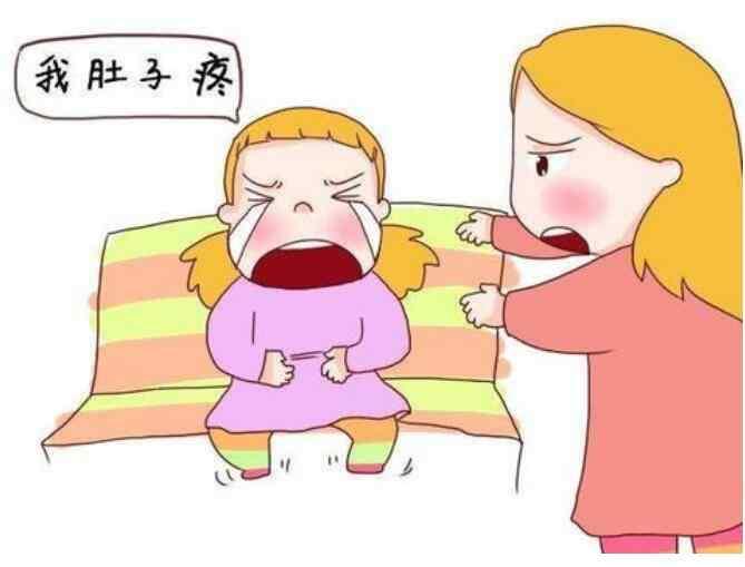 孩子长期肚子疼怎么回事?.jpg