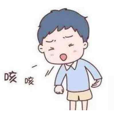 孩子积食、咳嗽怎么办.jpg