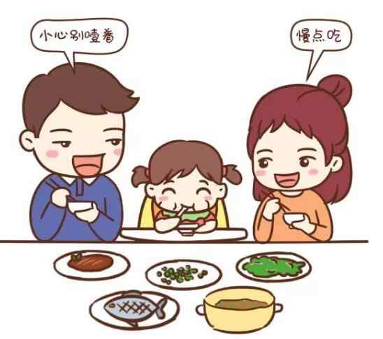 孩子的进食习惯5.jpg