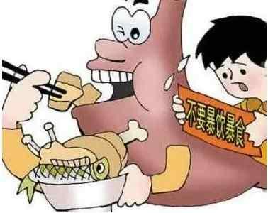 饮食自倍,脾胃乃伤.jpg