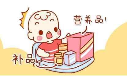 孩子吃保健品好吗.jpg