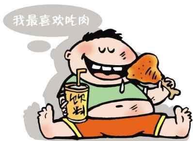 喜欢吃肉的孩子.jpg