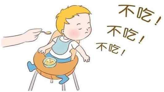 孩子体质太弱也会导致胃口不好.jpg