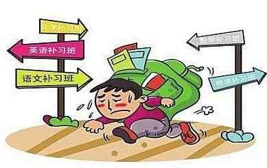 孩子学习压力大.jpg