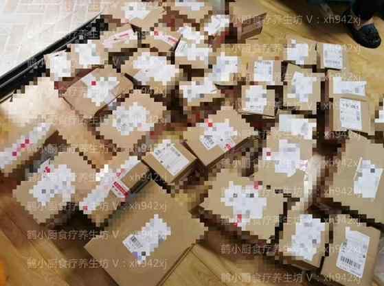 山楂六物膏包裹.jpg