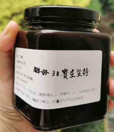 玉灵膏的功效与作用 鹤小厨古法工艺玉灵膏