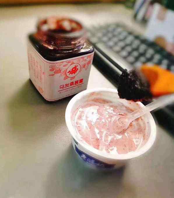 桑葚膏拌酸奶2