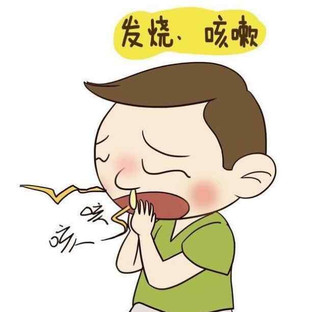 孩子老咳嗽 根源在脾胃.jpg