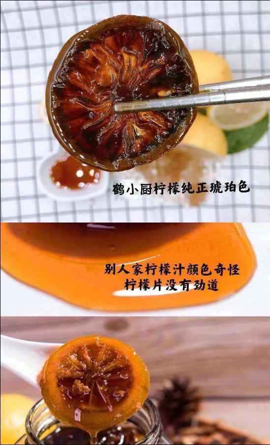 柠檬膏的功效和作用 柠檬膏对比1.jpg